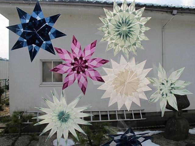 ... ような折り紙) : 折おりの記 : 折り紙でお雛様 : 折り紙