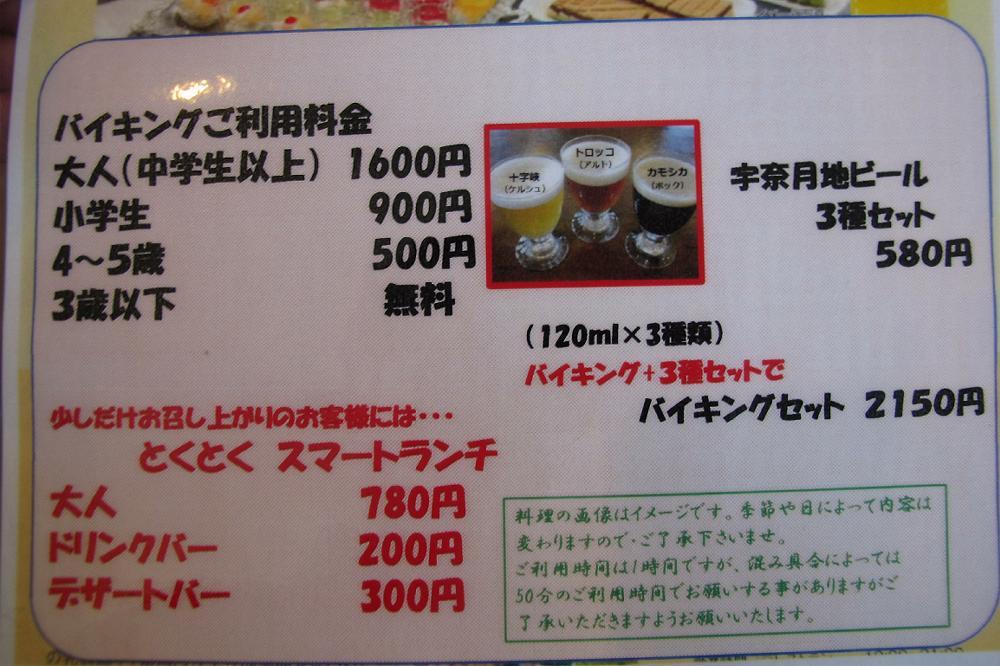 Img_0227w1000